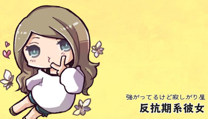 <i>略奪 愛 成功</i>